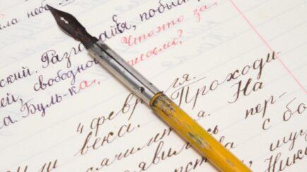 Русский язык. Расширенное тестирование